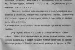 0_4ca25_cdcbb475_orig