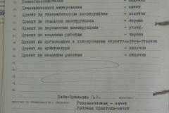 0_1b23e_3bcc909_orig