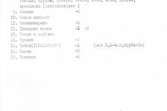 0_60b72_c1fdffb7_orig